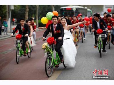 -24h chuyên dịch vụ cưới hỏi: trang trí nhà đám cưới hỏi, nhà hàng tiệc cưới, nhân sự bưng mâm quả, cổng hoa, xe hoa, cắt dán chữ và tin tức cưới hỏi: đám cưới sao, lập kế hoạch cưới, làm đẹp ngày cưới- Chú rể 9X đón dâu bằng cả đoàn xe đạp