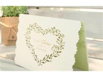-24h chuyên dịch vụ cưới hỏi: trang trí nhà đám cưới hỏi, nhà hàng tiệc cưới, nhân sự bưng mâm quả, cổng hoa, xe hoa, cắt dán chữ và tin tức cưới hỏi: đám cưới sao, lập kế hoạch cưới, làm đẹp ngày cưới- Thiệp cưới đẹp với họa tiết trái cây nhiệt đới sôi động